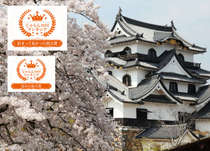 彦根城から1番近いホテル / 絶景の大浴場など上質の寛ぎをお愉しみいただけます