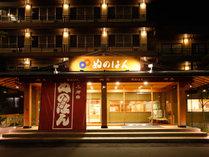 江戸時代より続く諏訪湖随一の老舗旅館