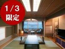 諏訪湖が見える夢屋敷のお部屋。早い者勝ち。夢屋敷が売り切れ次第、宿屋敷のお部屋となります。