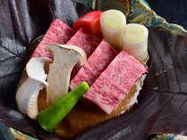 黒毛和牛と夏野菜の朴葉焼き