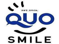 【ダブル特典☆】*1階コンビニ等で使えるカード「3000円分」+<朝食付>* ☆じゃらん限定☆