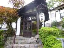 錦山荘◆じゃらんnet