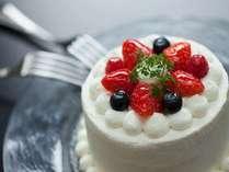 Happy Anniversary★ケーキ付き記念日プラン
