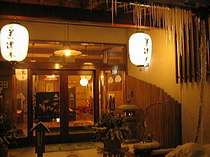 旅館 美津木 プランをみる