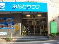 玄関入口(正月)