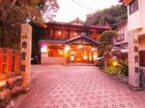 純和風な老舗旅館