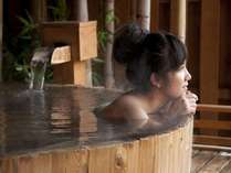 「露くらべ」桶風呂〜白露〜ゆっくり中庭を見ながら・・