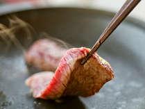 【黒毛和牛ステーキ】お好みの焼き加減で♪