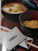 12月31日~1月3日にご宿泊のお客様に朝食時に「大和雑煮」をお出しいたします