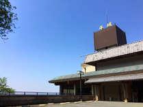 【外観】新若草山ドライブウェイの道中にある当館。高台にある、静かな大人の宿です。