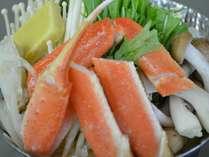 お会席料理の1人鍋☆新鮮な地野菜にカニのお出汁がたっぷりと染み込んで、風味も香りも抜群です◎