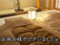 【13】お部屋でゆっくりお休み下さい⇒