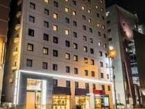 【ホテル外観】観光、ビジネスの拠点として最適!