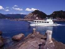 【土佐清水・竜串グラスボート(海中展望船)チケット付き】見残し海岸を海の中から覗いてみよう♪