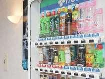 【自販機】[ロビー]ジュースとタバコ[3階]ジュースとアルコール類がございます
