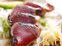 ★当館自慢の一品★【鰹のタタキ】 当館オリジナルのたれを使った土佐の郷土料理、ぜひご賞味あれ♪