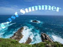 ピークを避けて、贅沢旅♪【土佐和牛×星空×温泉】で夏の終わりの想い出を!
