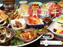 """【謹賀◆新年】4日間限定!""""海の幸""""を盛り込んだ『皿鉢料理』で楽しむ""""とっておき""""の年末年始★"""