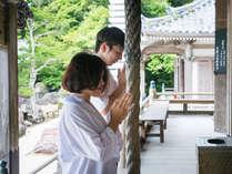 【金剛福寺】巡礼の方も観光の方も徒歩11分の当館をぜひご利用ください