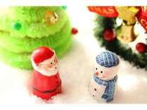 クリスマス5日間(12月21日~25日)宿泊のお客様限定の特典有り