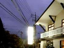 扇屋旅館◆じゃらんnet