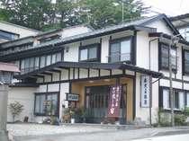 喜久屋旅館 (栃木県)