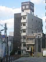 ビジネスホテル笹田