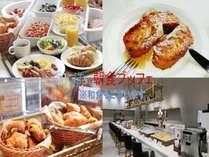和・洋 朝食ブッフェ6:30~10:00(9:45ラストオーダー)