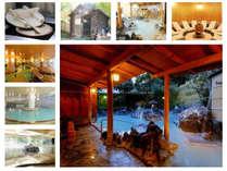 【温泉】大浴場・泥パック・露天風呂・蒸し湯・低温サウナ等