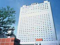 【外観】歴史と伝統が息づく、白亜の老舗高層ホテル。