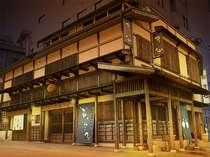 HATAGO 井仙