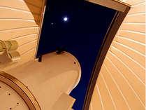 65cm大望遠鏡