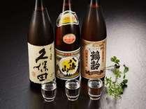 日本酒好き集まれ~!☆酒処新潟だからこそできる☆全9銘柄から自由に選べる地酒三点セット付き☆2食付