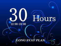 喫煙可◆30時間ロングステイ【13時~翌19時迄の間滞在可】ディズニーR、幕張メッセ、日本橋駅迄40分圏内