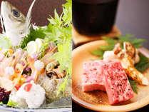 島根4大旨いもんコース【秋・冬編】奥出雲和牛・のどぐろ・宍道湖の郷土料理