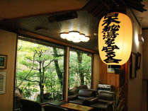 ☆☆島根県では唯一の「日本秘湯の宿」認定
