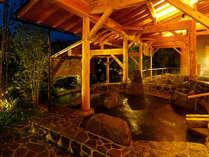 泉質異なる3本の源泉が楽しめる露天風呂群