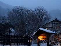 蛍雪の宿 尚文
