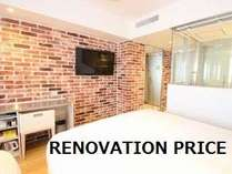 """Incredible""   リニューアルルーム Renovation Price!"