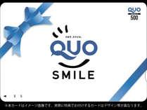 ビジネスマンに嬉しい♪QUOカード500円分付き♪♪