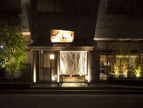 会津東山温泉「月のあかり」の夜の外観イメージ♪東山温泉街奥の場所です♪♪