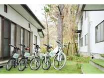 自転車レンタルあります。晴れの日は気持ち良いです。スタッフにお気軽にお声がけ下さい。