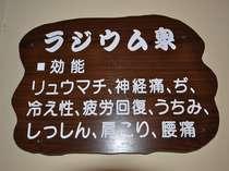【屋上露天風呂】小浜の塩湯は効能◎