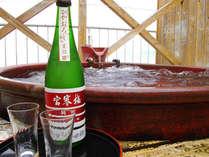 貸切露天風呂で味わうお酒はまた格別!