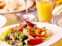 ■おいしい朝食で元気をチャージ♪:当日の朝食会場はチェックイン時にご確認下さい