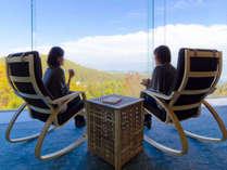 !sky lounge retreat