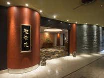 【中国レストラン 聖紫花】1F