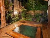 貸切露天「しなの風呂」しなの木と希少花の庭で含まれ、ヒノキ縁と上山田「美肌の湯」;秘湯の様。