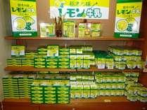 栃木の隠れた名物 「レモン牛乳」