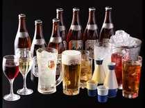 美味しいお食事と一緒に!アルコール飲み放題※イメージです